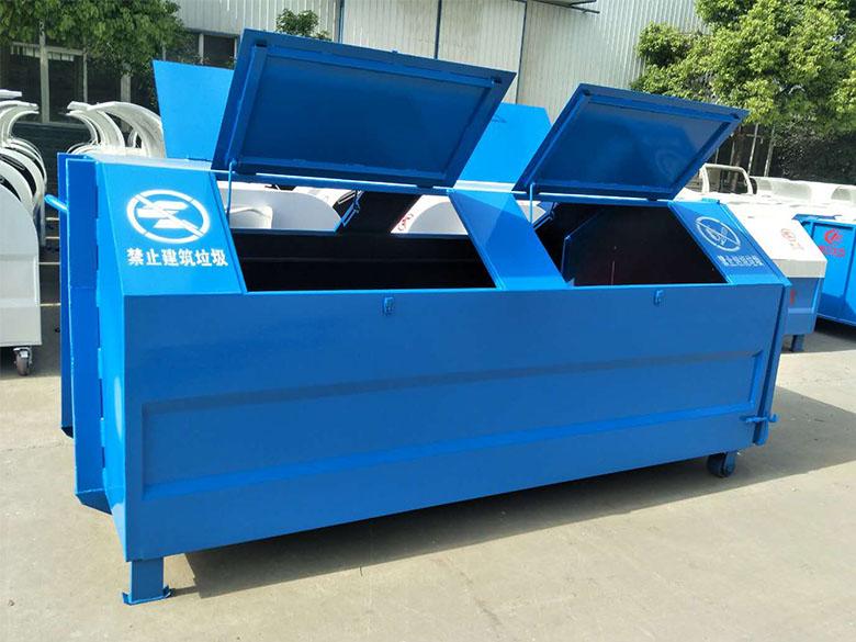 梯形5方垃圾箱(蓝色)