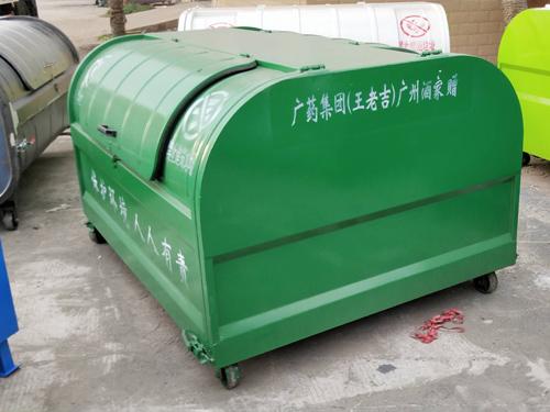 2.5立方垃圾箱