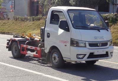 国六东风小型勾臂式垃圾车